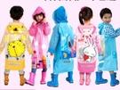 雨衣兒童雨衣幼兒園寶寶雨披小孩學生男童女童環保雨衣帶書包位春季新品