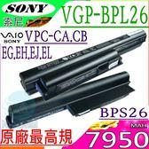 Sony電池(原廠最高規)-索尼電池 Vgp-BPL26,VPCEJ15FX,VPCEJ25FG,VPCEH13FX,VPCEH17FG,VPCEH28FA,VPCEH18FH