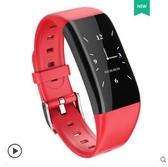 通用運動智能手環多功能防水心率血壓手錶精準度監測心電圖健康-風尚3C