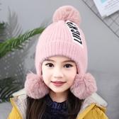寶寶帽子秋冬純棉女童毛線帽子時尚潮帽可愛超萌兒童針織帽冬 耳YJ2355【宅男時代城】
