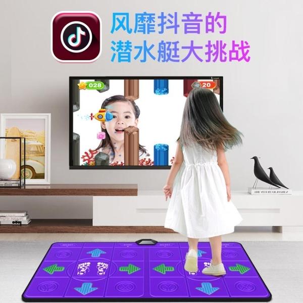薇婭推薦無線雙人跳舞毯電視電腦兩用體感游戲機家用跑步毯