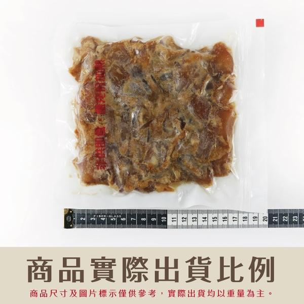 【免運直送】QQ滷牛筋6包組(300公克/1包)