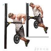 門上單杠 引體向上腰掛杠鈴片健身腰帶加重鍊力量負重片健身房運動腰帶igo  伊鞋本鋪