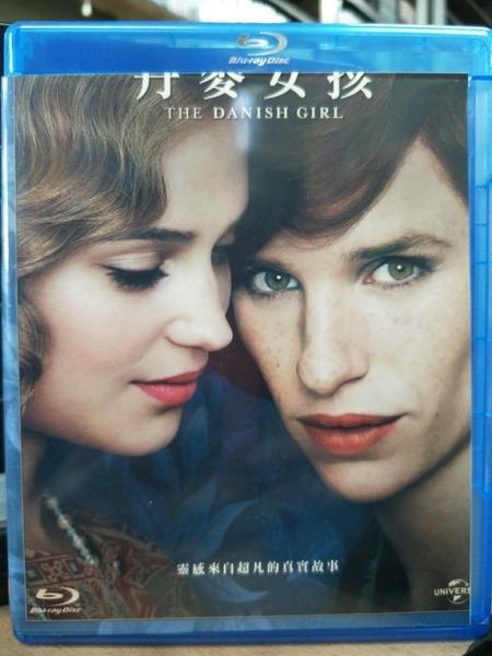 挖寶二手片-TBD-142-正版BD-電影【丹麥女孩】-藍光影片(直購價)