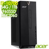 【現貨】ACER ATC-895 十代獨顯繪圖電腦 i7-10700/RTX2060-6G/64G/960SSD+1T/500W/W10/Aspire/家用電腦