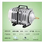 增氧泵 森森小型增氧泵賣魚增氧機海鮮魚缸充氧泵大功率打氧機養魚氧氣泵 霓裳細軟