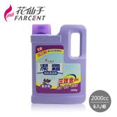 【潔霜】地板清潔劑-薰衣草(2000ccx6入/箱)