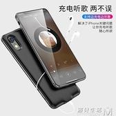 超薄6s蘋果8p背夾充電寶iphone7一體充11專用X手機殼20000M毫安xr電池xs 聖誕節全館免運