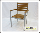 {{ 海中天休閒傢俱廣場 }} G-52 戶外時尚 編藤桌椅系列 62-7 塑木扶手椅