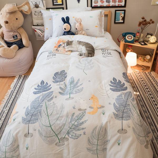 小白兔與小狐狸  100%復古純棉  K1 KingSize床包三件組