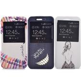 HTC A9 時尚彩繪手機皮套 側掀支架式皮套 仙境遊蹤/少女背影/蠟筆拼盤