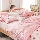 床包被套組 / 雙人【花語夢境】含兩件枕套  60支精梳棉  戀家小舖台灣製AAS212
