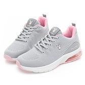 PLAYBOY Poping Candy 輕量氣墊休閒鞋-灰粉(Y6736)