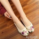 新款女鞋布鞋民族風繡花鞋子平底媽媽亞麻大碼波點牛筋底單鞋 韓小姐的衣櫥