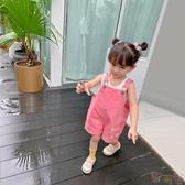 女童短褲新款寶寶洋氣夏褲子兒童卡通Q版小熊背帶褲【聚可愛】