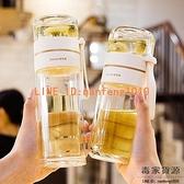 茶水分離雙層玻璃杯女夏季泡茶個人專用高級感水杯杯子男【毒家貨源】