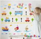 壁貼【橘果設計】交通工具 DIY組合壁貼...