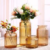 尾牙年貨 【四件套】玻璃花瓶擺件歐式田園餐廳插花瓶