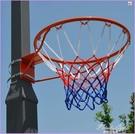 兒童籃球框掛式室外免打孔壁掛式戶外便攜可拆卸籃圈家用小籃球架 NMS 果果新品上市