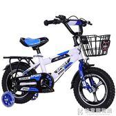 兒童自行車2-3-6-7-10-12歲寶寶單車小孩男中大童女小學生 腳踏車 NMS快意購物網
