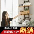 收納架 置物架 伸縮架 屏風 【ET013】日式頂天立地兩籃伸縮架(三色) 完美主義