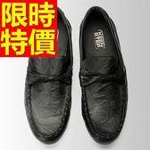 男皮鞋-時尚輕便休閒懶人男樂福鞋3色59p46【巴黎精品】