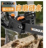 電鋸科麥斯電鋸家用電動伐木鋸大功率多 手持電鏈鋸小型切割機電據智慧e 家LX