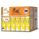 【春風】超細柔抽取式衛生紙(110抽*2...