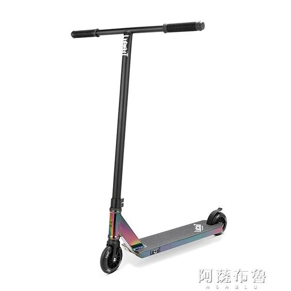 電動滑板車 Limit 高端專業極限運動滑板車 成人運動 HIC鎖緊系統 MKS阿薩布魯