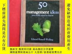 二手書博民逛書店50罕見management ideas you really