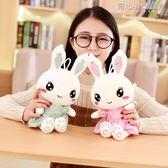 可愛碎花兔子毛絨玩具女生小白兔布娃娃睡覺抱枕兒童玩偶公仔女孩YYJ 育心小賣館
