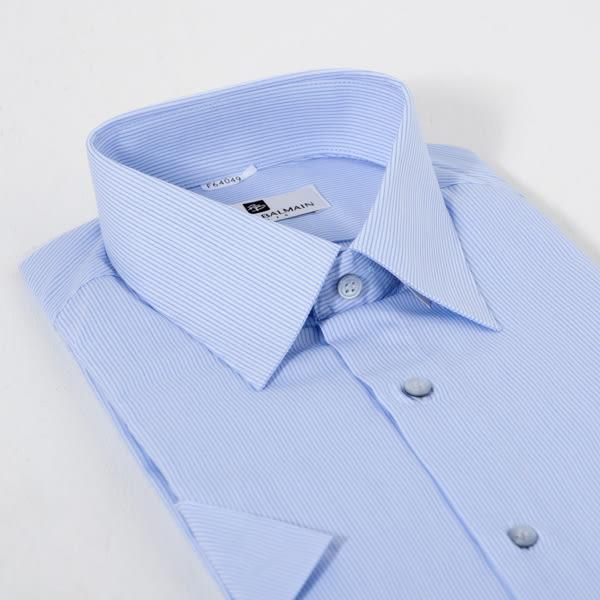 PIERRE BALMAIN 短袖襯衫F2-藍