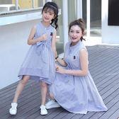 雙十二狂歡 親子裝母女裝條紋裙子2018新款家庭裝裙裝兒童夏裝連身裙夢想巴士