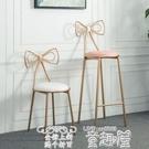 餐椅梳妝台凳子簡約現代美甲凳金屬餐椅金色休閒吧台椅子靠背椅子 童趣屋 交換禮物