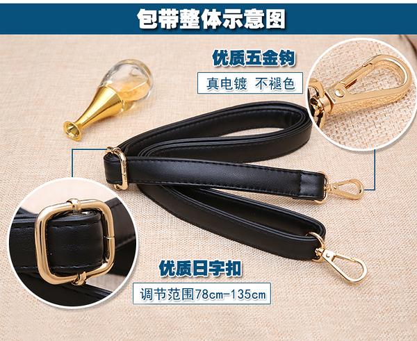 包帶斜跨背包包帶子 配件帶黑色斜挎包帶子配件長肩帶單買替換帶子