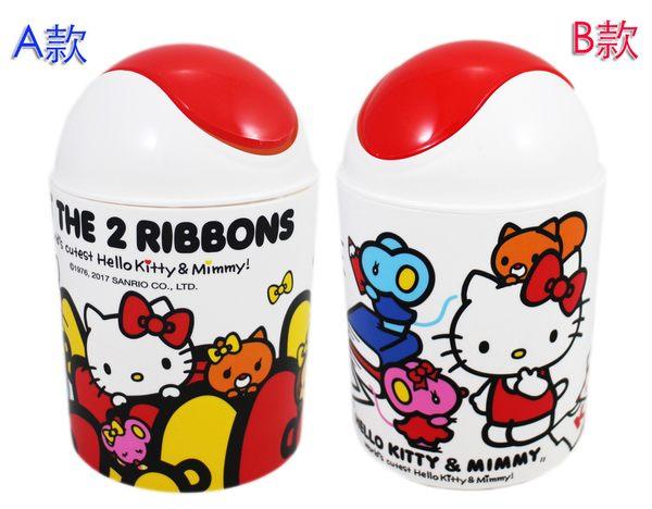 【卡漫城】 Hello Kitty 垃圾桶 二款選一 ㊣版 凱蒂貓 三麗鷗 小型 車用 迷你 垃圾筒 紙筒 收納 圓桶