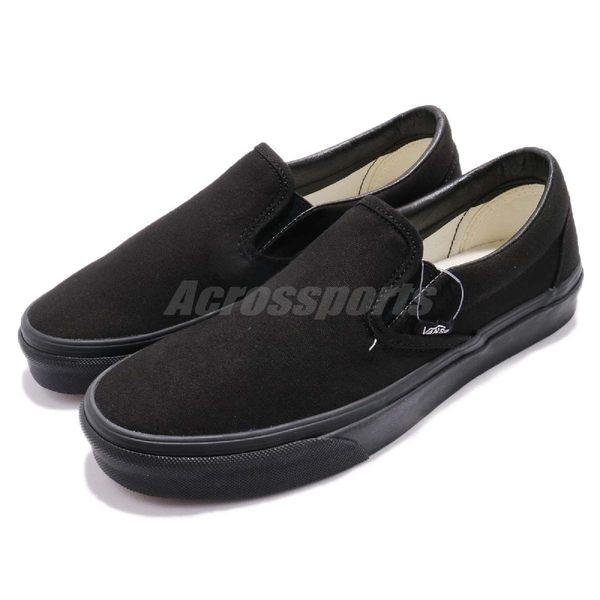 Vans Classic Slip-On 黑 全黑 帆布材質 膠底設計 懶人鞋 男鞋 女鞋【PUMP306】 C966199