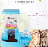 貓咪用品貓碗雙碗自動飲水狗碗自動喂食器寵物用品貓盆食盆貓食盆 莫妮卡小屋
