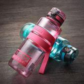 運動水杯大容量太空杯1000ML戶外夏天女便攜防漏塑料水壺
