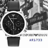 ARMANI亞曼尼 經典鷹翅LOGO三眼碼表皮帶男錶x42mm黑・AR1733|名人鐘錶高雄門市