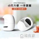 美甲mini指甲油膠迷你光療機USB便攜式太陽燈LED快幹烤燈全新升級   全館鉅惠