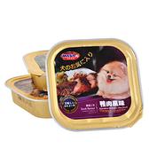 【寵物王國】MASA瑪莎犬用餐盒(鴨肉風味)100g