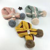 圍脖新款嬰兒圍巾冬季男童女寶寶保暖毛線圍巾兒童百搭球球圍脖潮【雙12鉅惠】