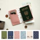森林動物護照夾 護照包 護照套 護照夾 證件套 證件夾 保護套 證件 機票 票卡 鈔票【歐妮小舖】