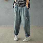 純棉水洗牛仔褲哈倫褲寬鬆鬆緊腰破洞牛仔褲-夢想家-0216