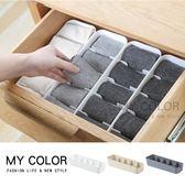 分類整理盒 分格 收納盒 儲物盒 小物 櫥櫃 抽屜 疊加 塑料 襪子盒 五格收納盒【L101】MY COLOR