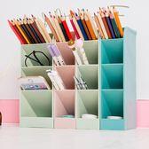 時尚多功能筆筒學生橫豎兩用文具桌面辦公收納盒整理置物盒
