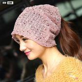 頭巾夏正韓女頭巾帽套頭包頭帽透氣化療帽時尚月子帽子薄款堆堆帽 萊爾富免運