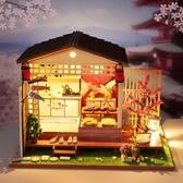 日式diy小屋閣樓傾櫻小舍手工創意小房子模型拼裝生日禮物女 歌莉婭