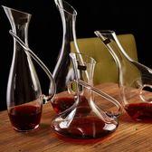 紅酒醒酒器家用分酒器葡萄酒個性酒壺套裝歐式 LQ2983『夢幻家居』